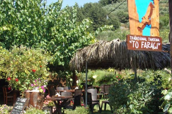 tavern-faragi-local-cretan-diet-cousin-deliana-gorge-chania-crete