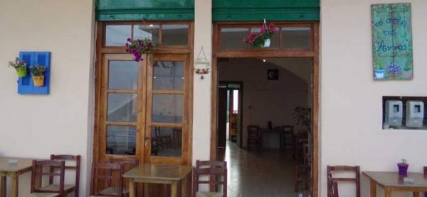 annas-tavern-coffee-shop-voutas-paleochora-south-chania-crete