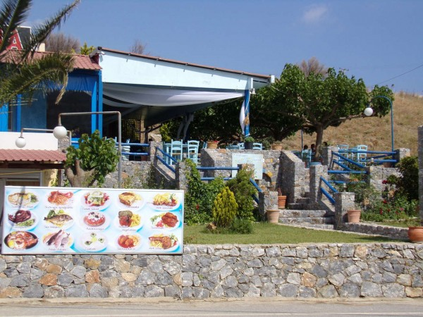entrance-of-andreas-tavern-homemade-food-local-products-cretan-cousin-diet-fresh-fish-tavern-mythos-damnoni-plakias-south-rethymno-crete
