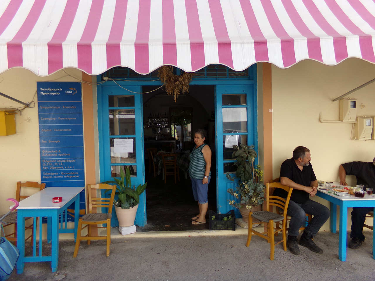 entrance-of-the-fantastic-amazing-tavern-post-office-in-the-village-margarites-rethymno-crete