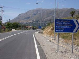 sign-plakias-fragocastelo-chora-sfakion-crete