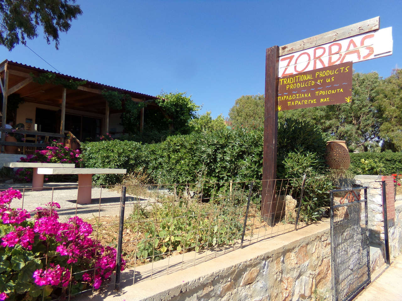 tavern-zorbas-skaloti-beach